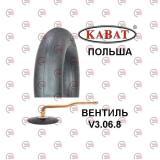 камера шины КАМАЗ (260-508) (Kabat)
