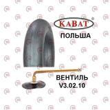 камера шины ГАЗ-53 (240) (Kabat)