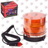 мигалка желтая LED 24В  прикуриватель, магнит