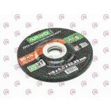 круг зачистной по металлу 115 х 6 мм (Apro)