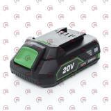 аккумулятор для электроинструмента Li-Ion 20В, 2 Ач Apro